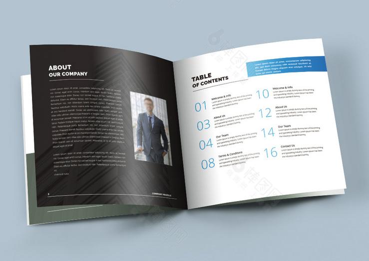 宣传画册设计-企业文化