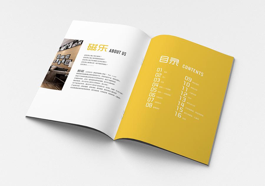 深圳龙华酷磁画册设计