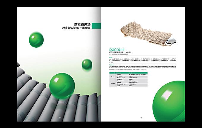 江苏登冠医疗器械公司画册设计