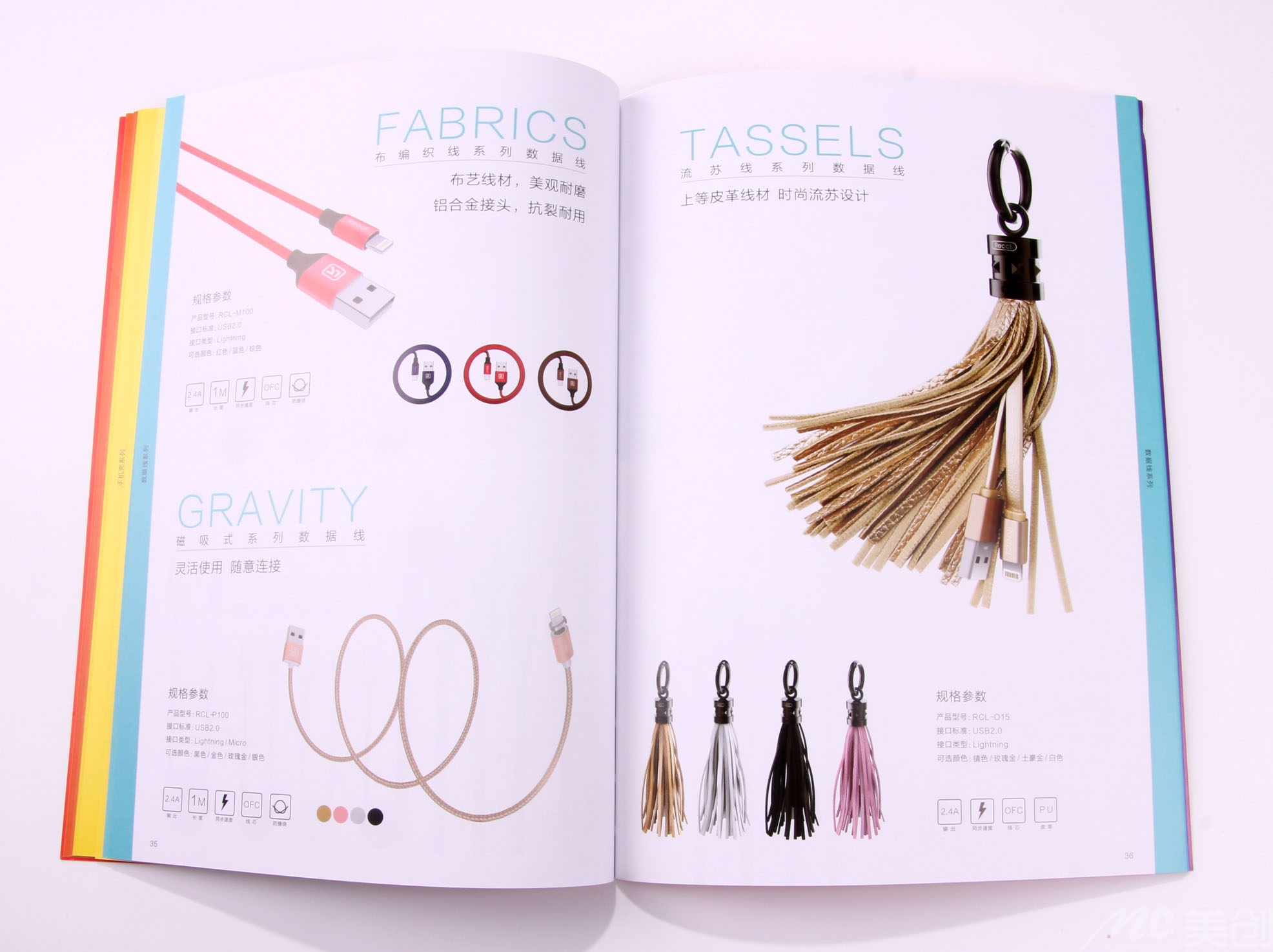 深圳Recci电子产品画册设计欣赏