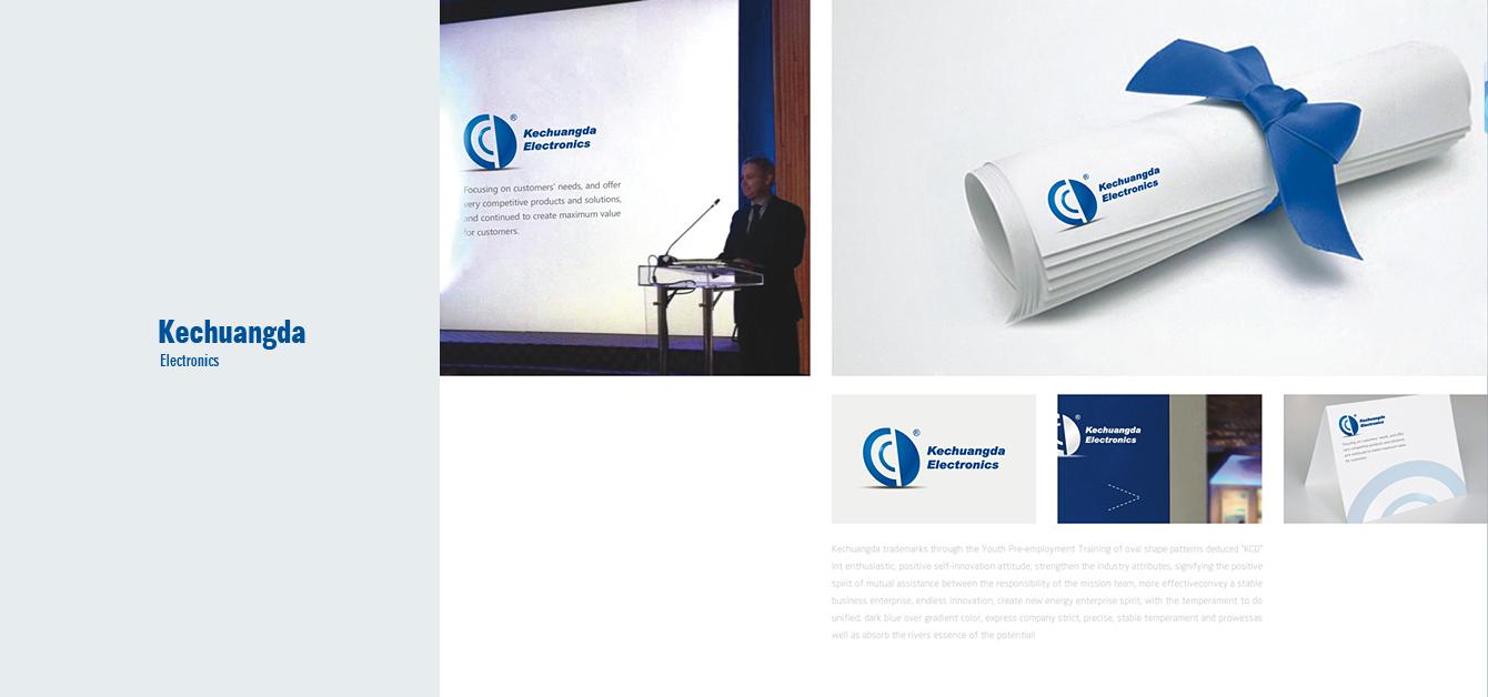 科创达 LOGO品牌形象设计-深圳市美创品牌设计有限公司