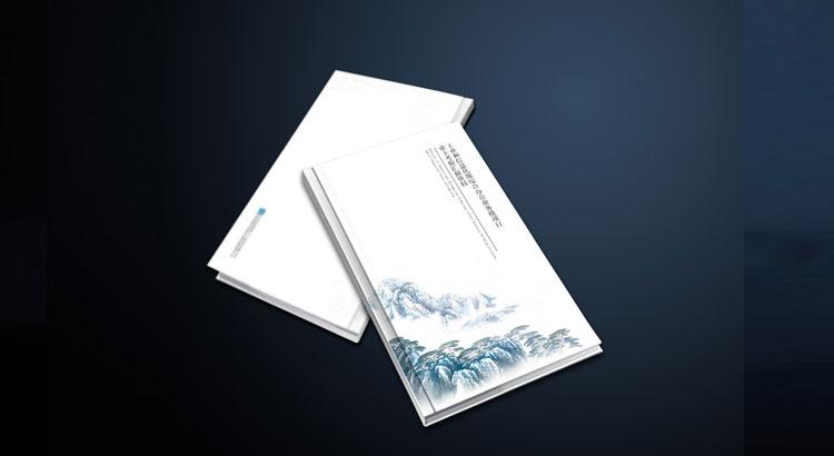 中建三局建筑行业画册设计