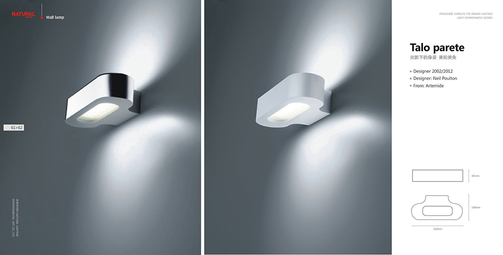 深圳自然光led画册设计