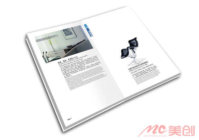 深圳宣传画册设计