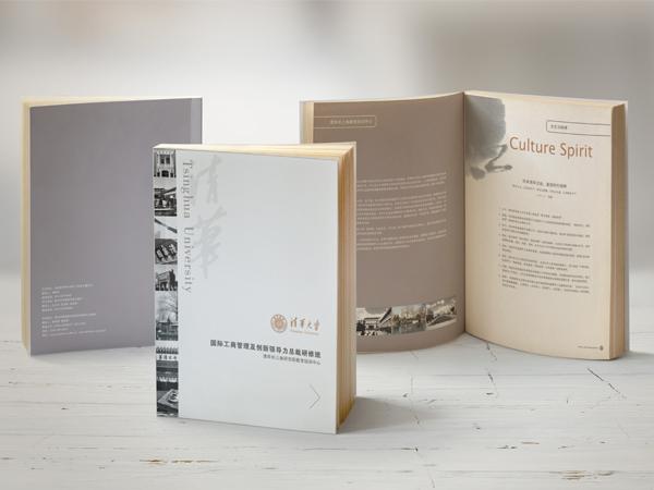 画册版式设计欣赏