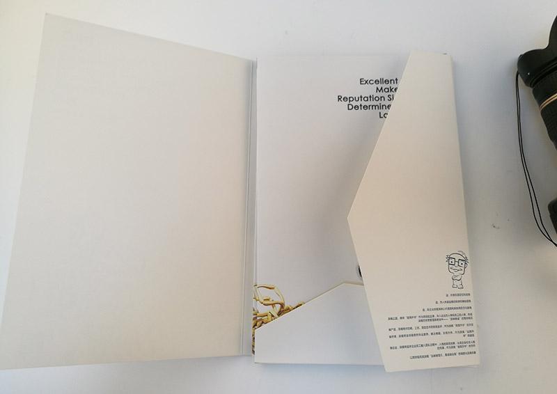 深圳画册设计派阁智能五金旧画册封面