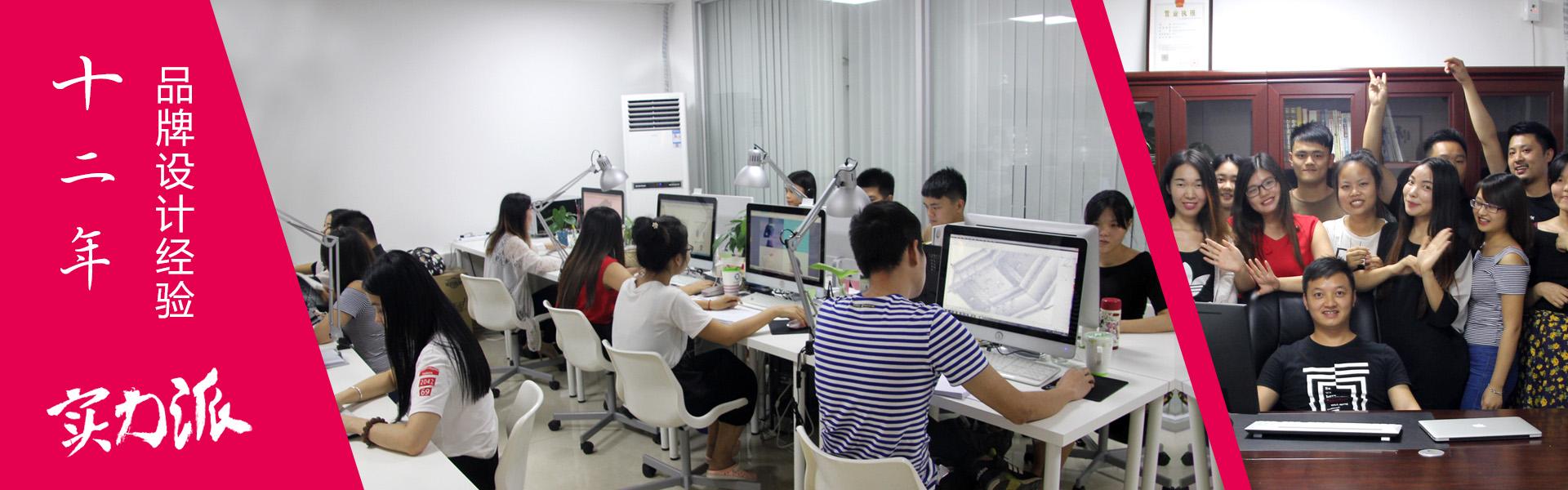 深圳画册设计公司美创设计团队