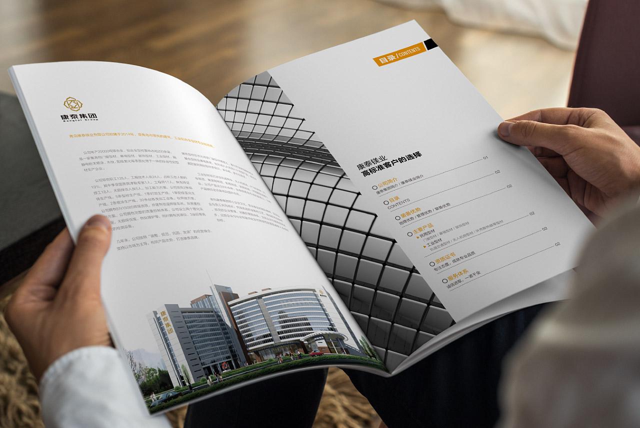 铝材画册设计案例作品