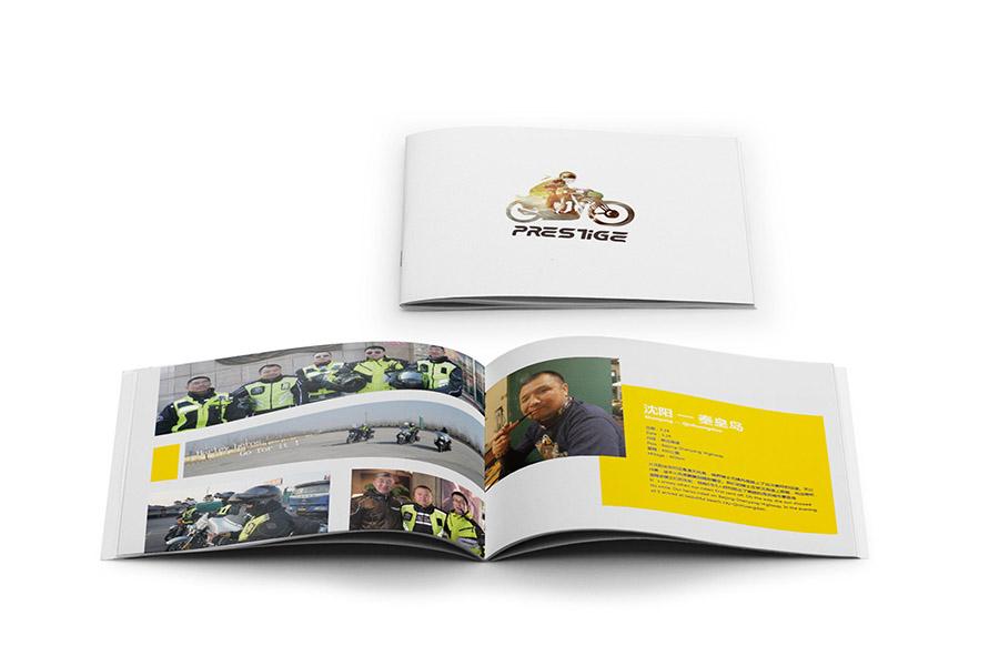 哈雷骑行集团旅游画册设计