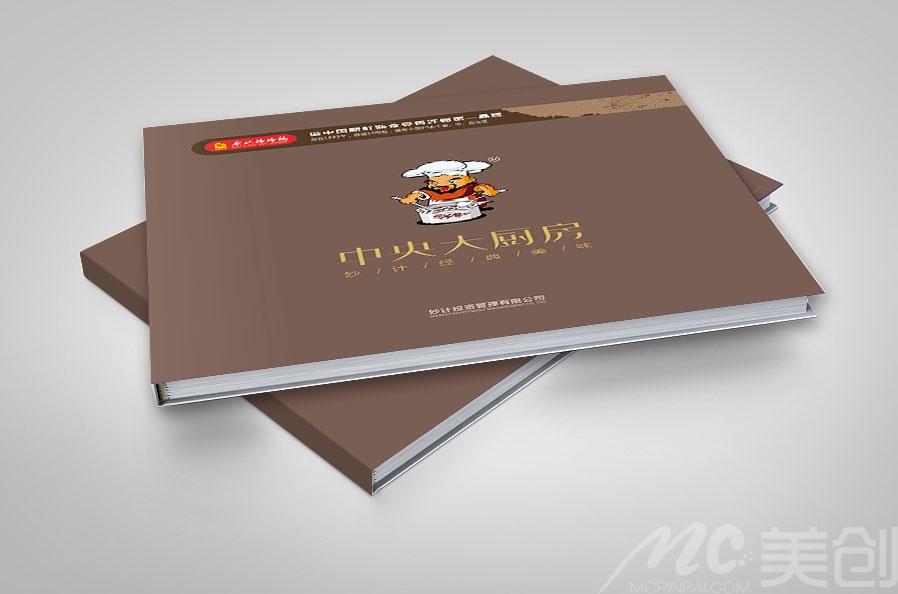 廖记棒棒鸡食品深圳宣传画册设计封面设计