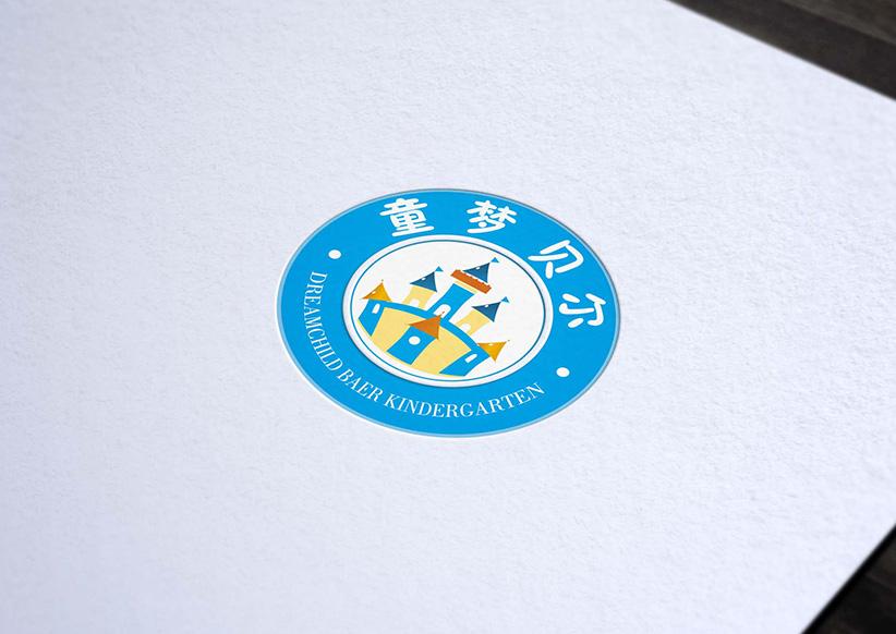 深圳童梦贝尔学校标志设计