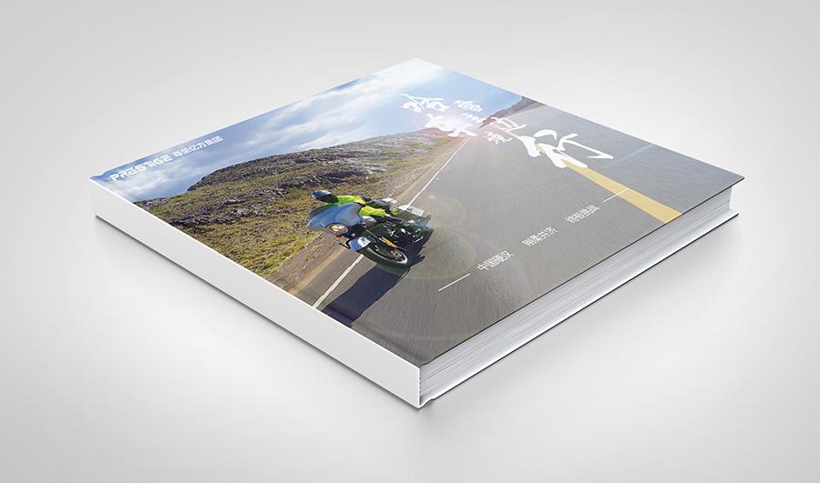 香港哈雷摩托车旅游运动集团画册设计封底封面设计