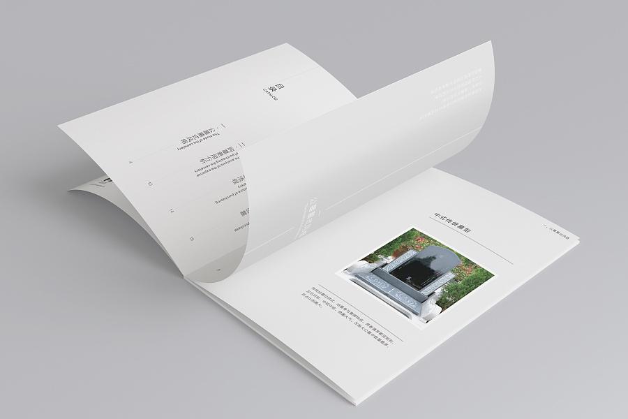 深圳画册设计公司内页排版
