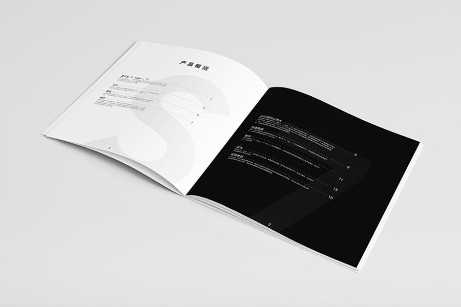 深圳画册设计公司目录排版