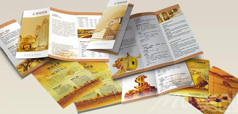深圳顺瑶财务投资三折页设计