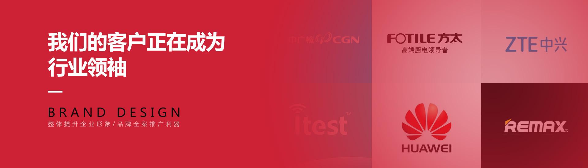 深圳美创画册设计客户服务品牌logo