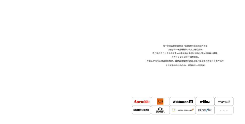 深圳自然光Led光电画册设计