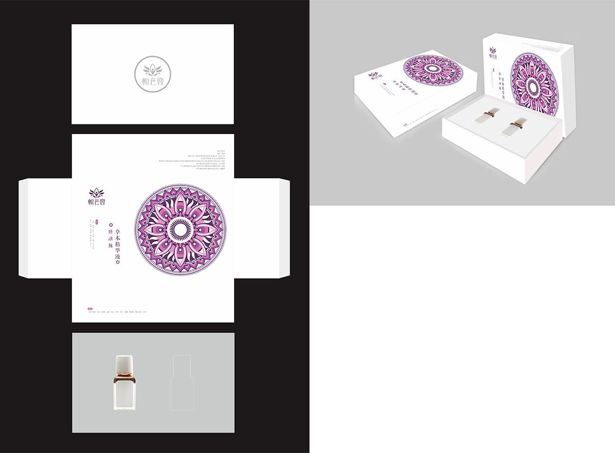 悦色宫美容护肤包装盒设计
